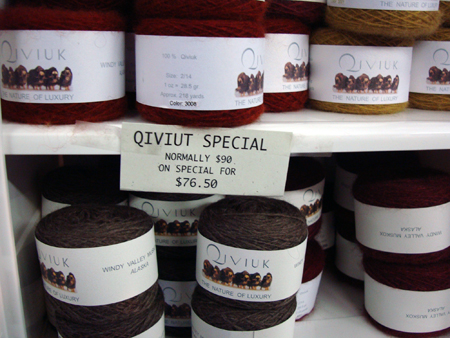 Sale on Qiviut yarn